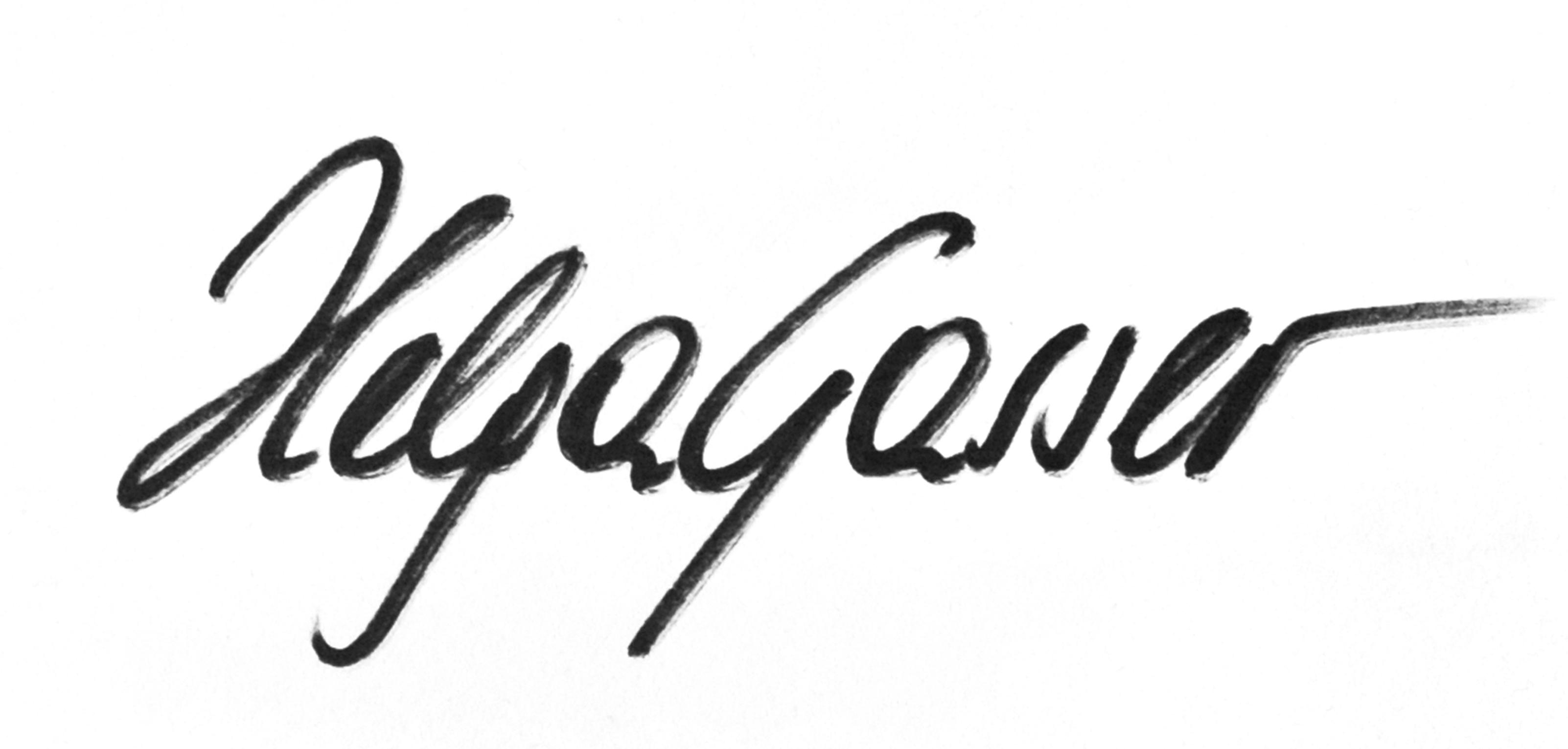 Helga Gasser Signature