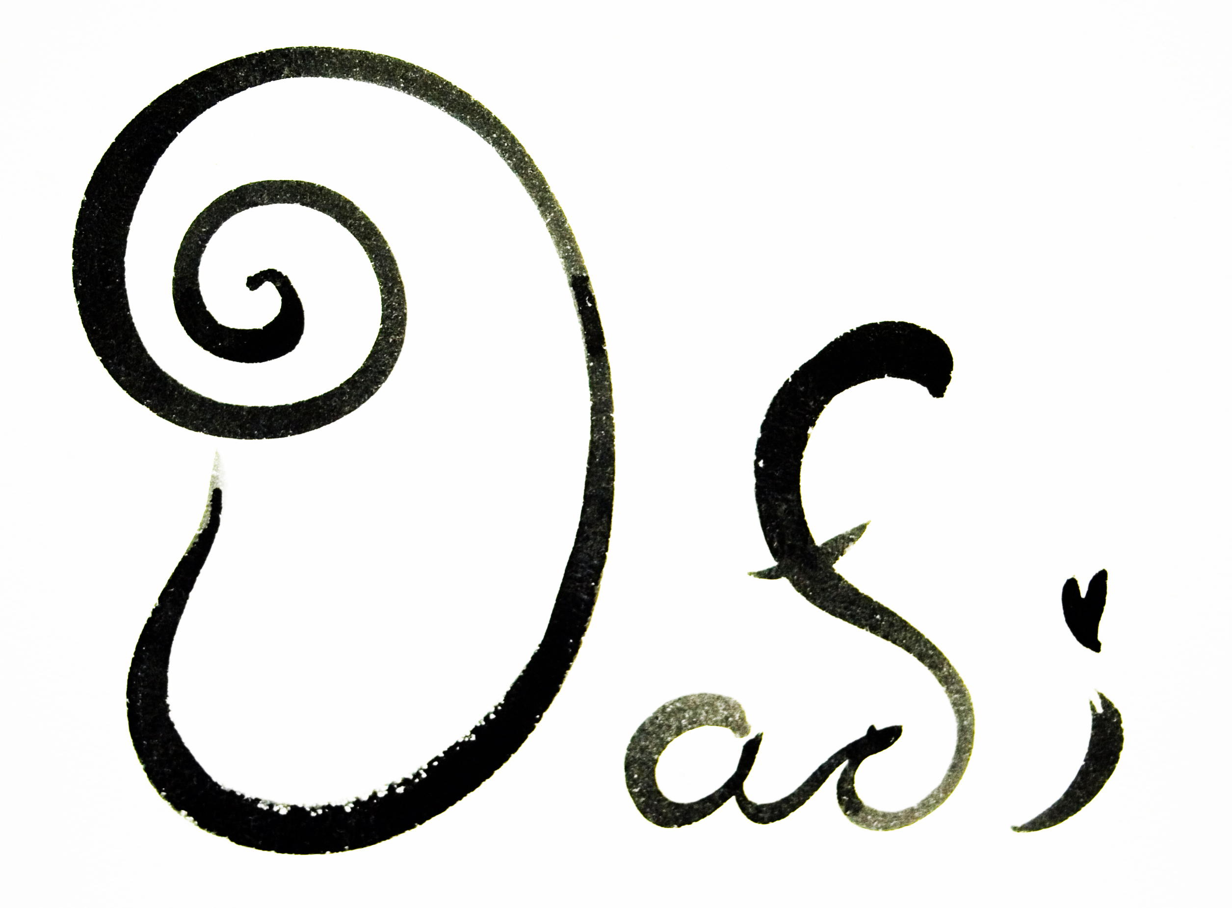 Dadi Gudbjornsson Signature