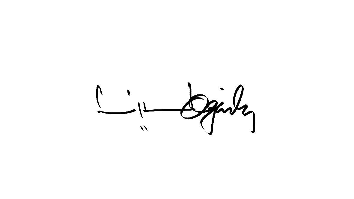 Lina Ogaily Signature