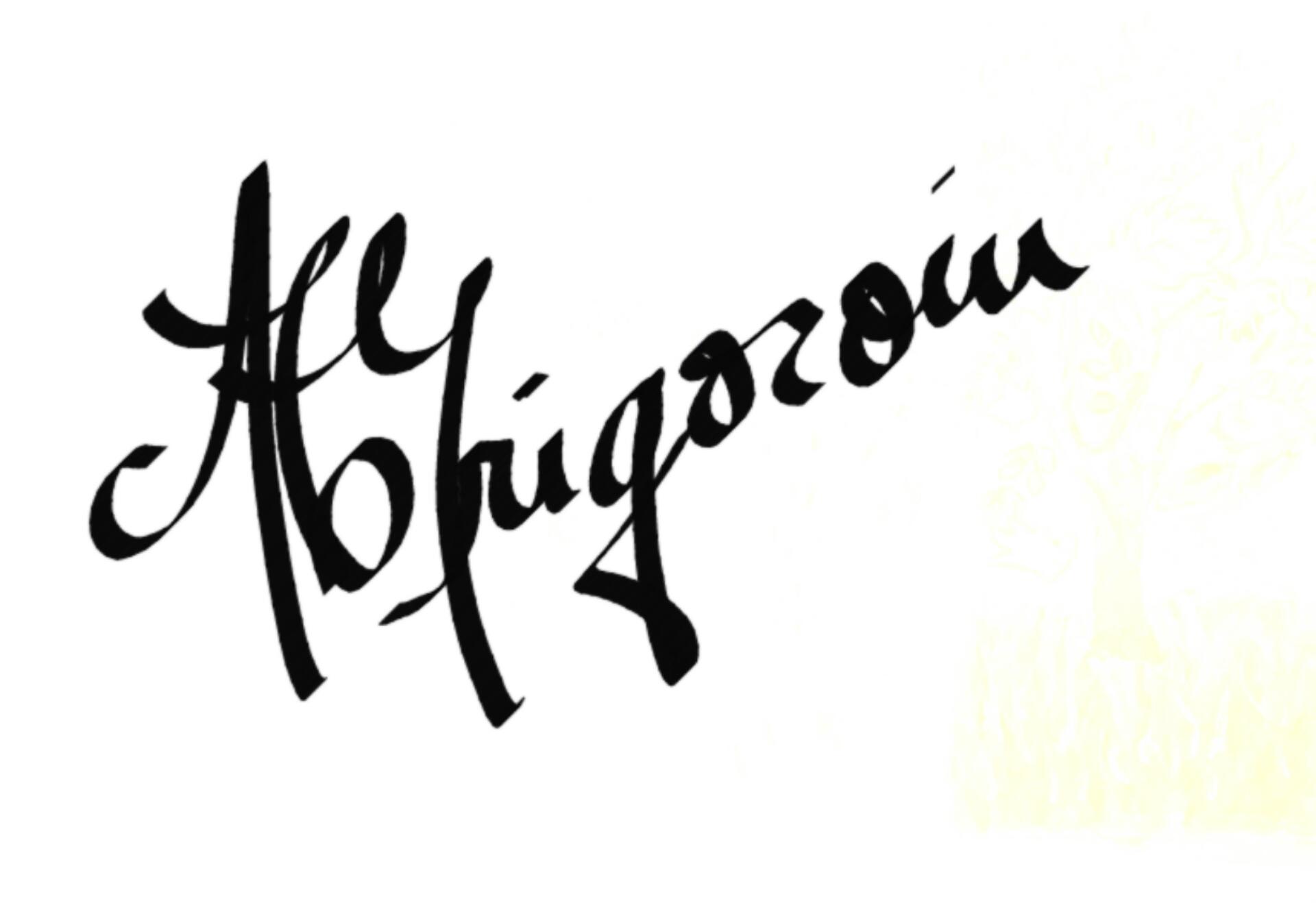 Ana Cristina Grigoroiu Signature