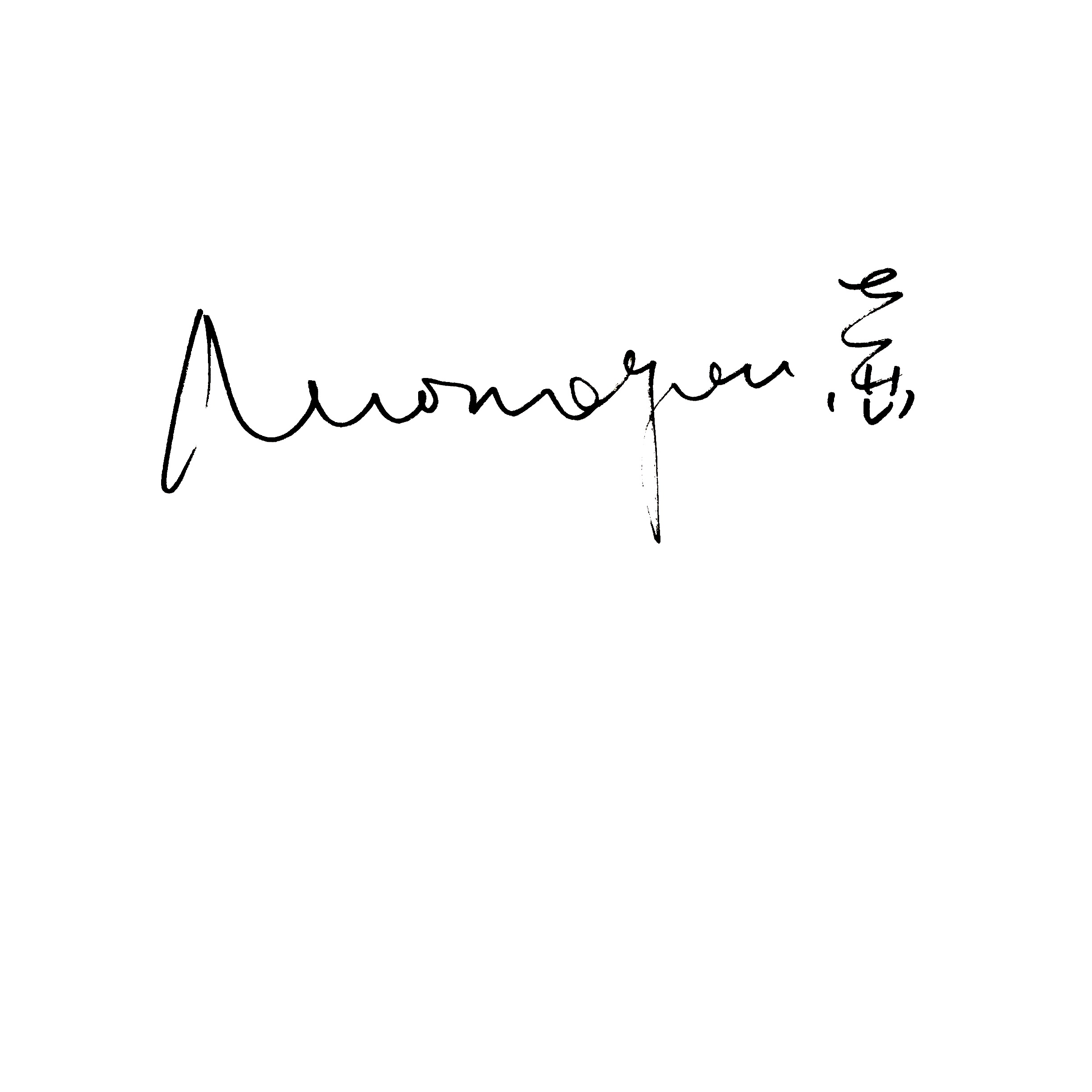 Momoyan Evan-Jones Signature
