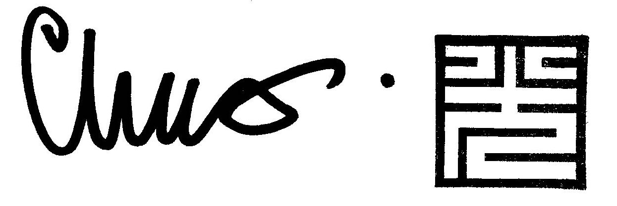 Charles Luce Signature