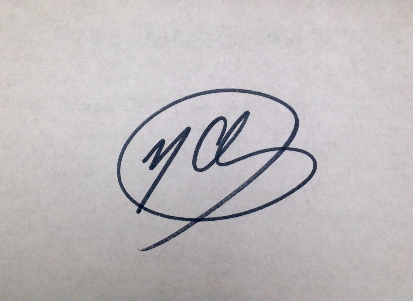 Michael Chewning Signature
