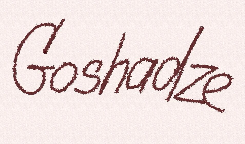 Yuna Goshadze Signature