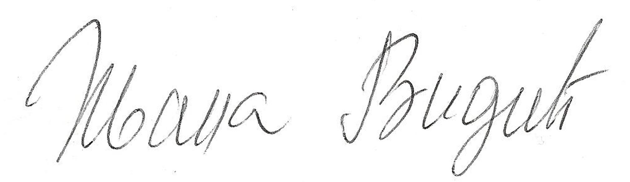 Ivana Vidic Signature