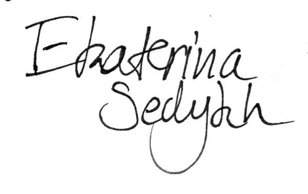 Ekaterina Sedykh Signature