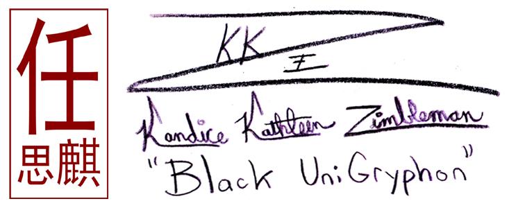 Kandice Zimbleman Signature
