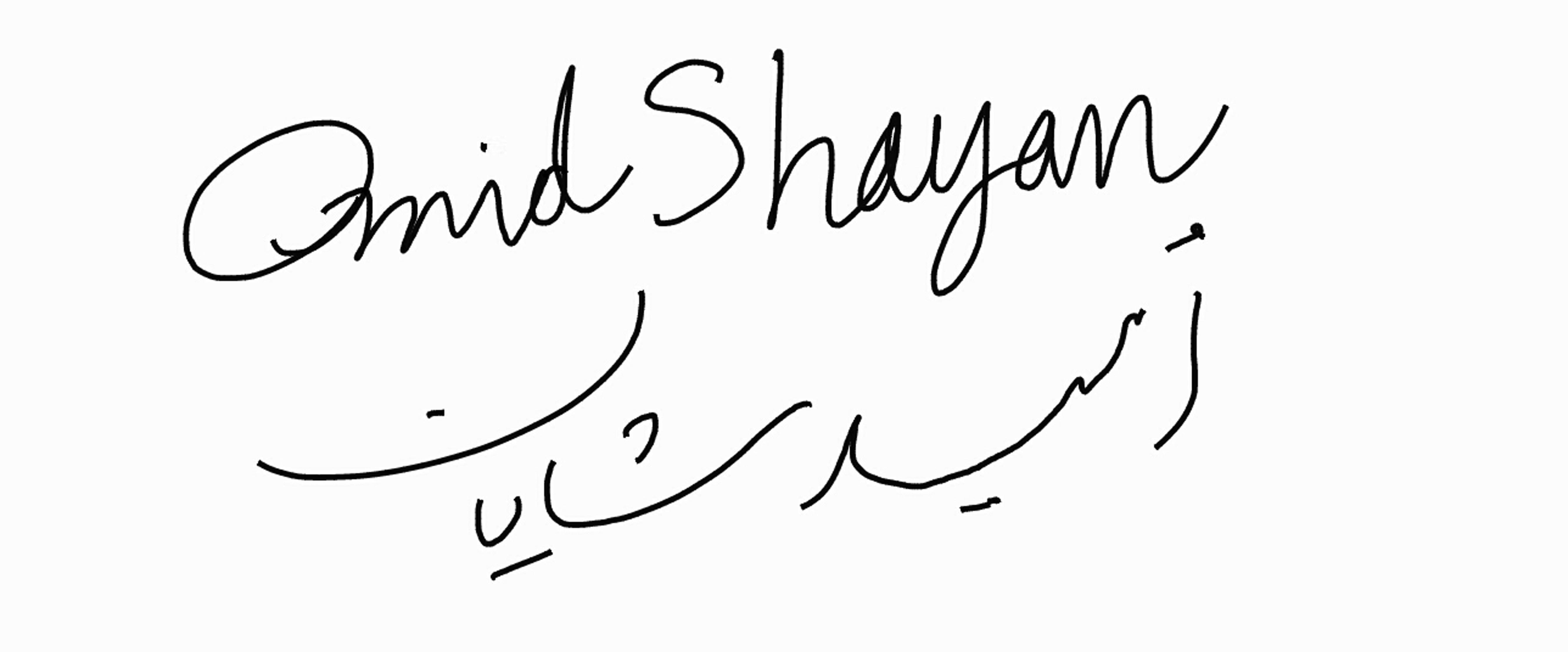 Omid Shayan Signature