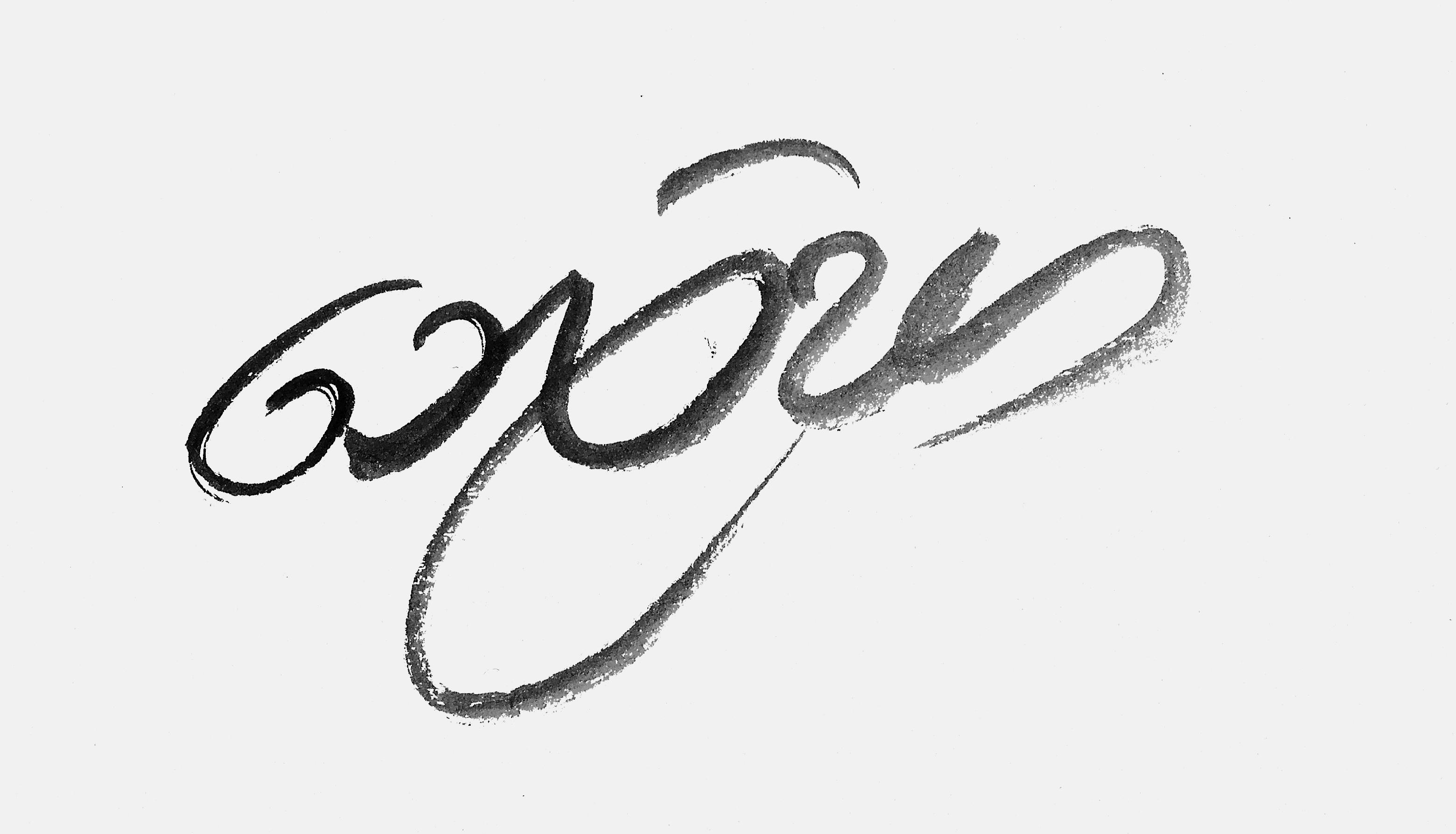 Neleisha Weerasinghe Signature