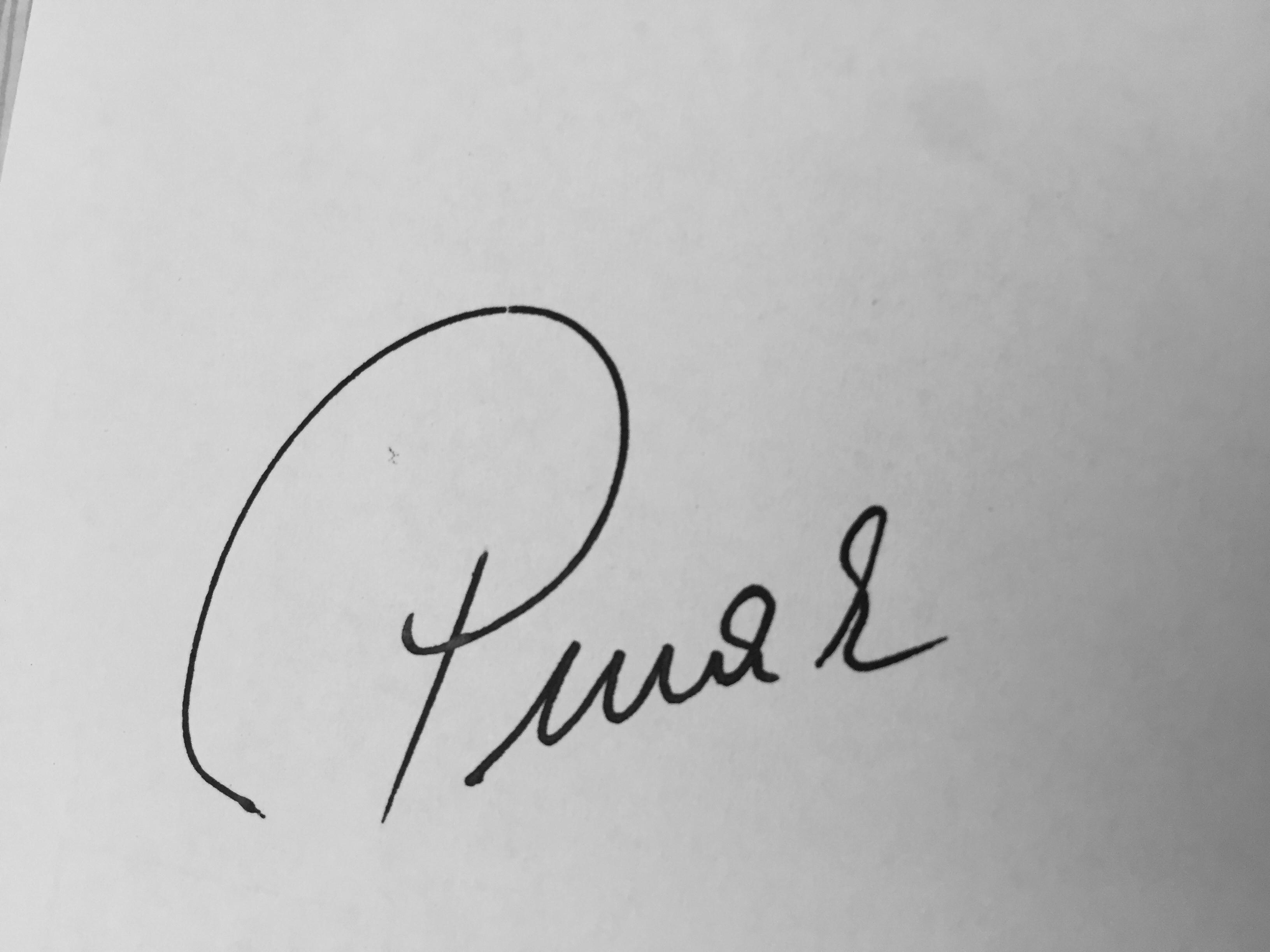 pinar ervardar Signature