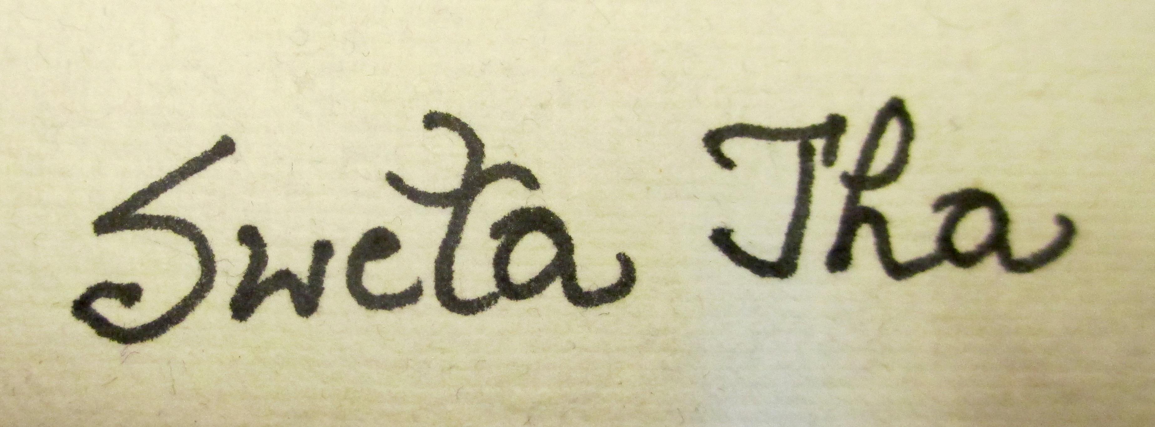Sweta Jha Signature