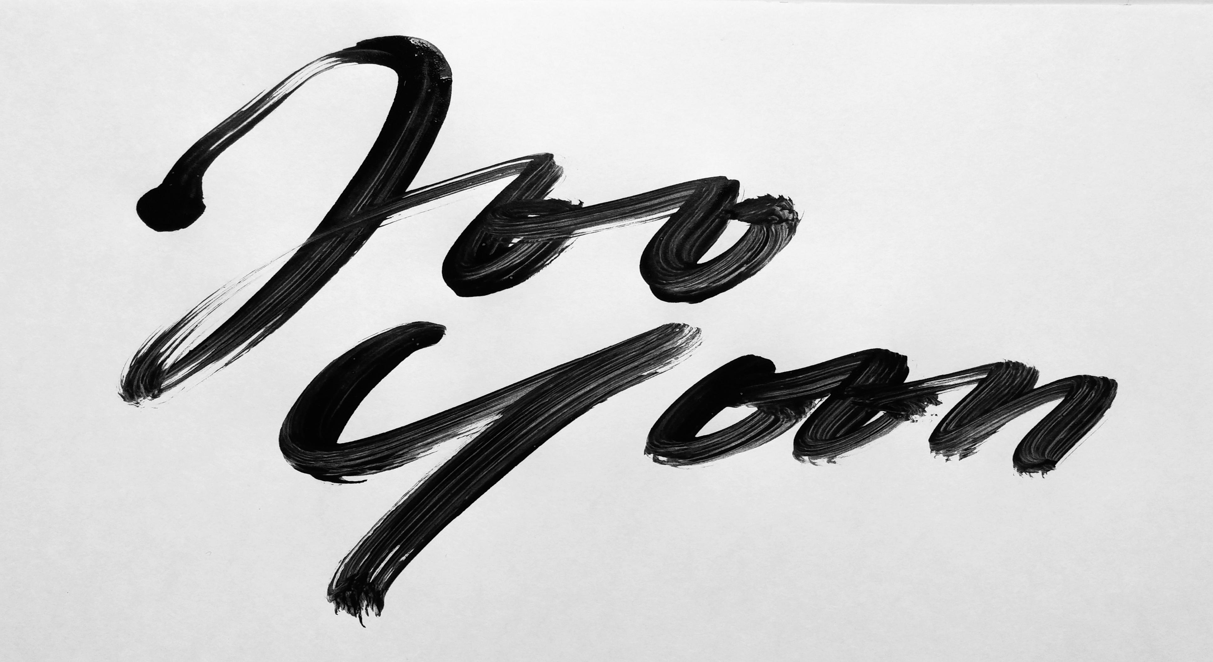 Joo Yoon Signature