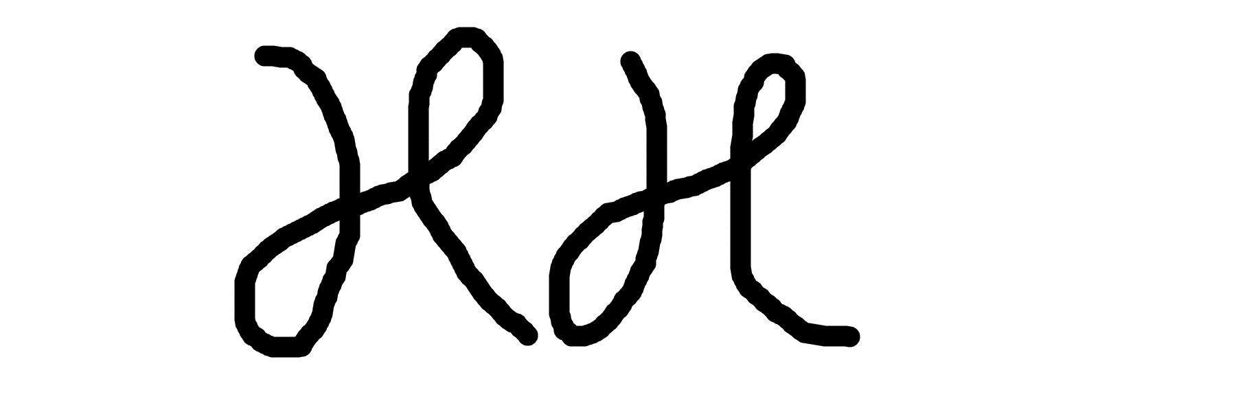 H Hu Signature