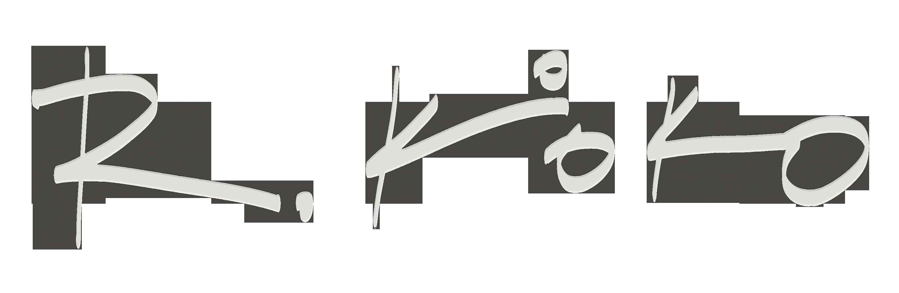 Regina Kioko Ikeda Ferretti Signature