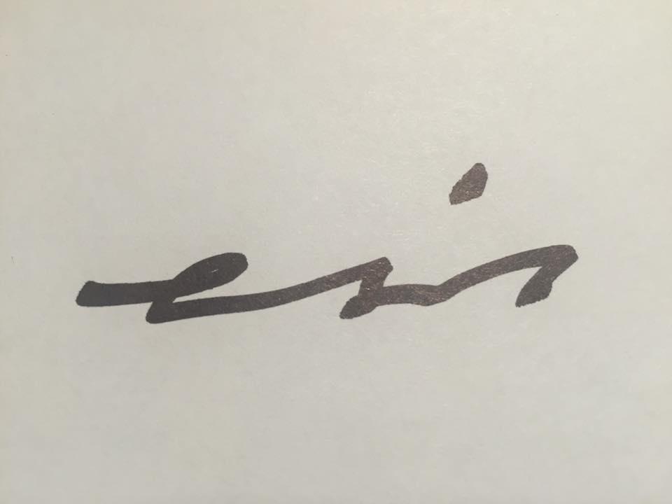 Esin Alkis Signature
