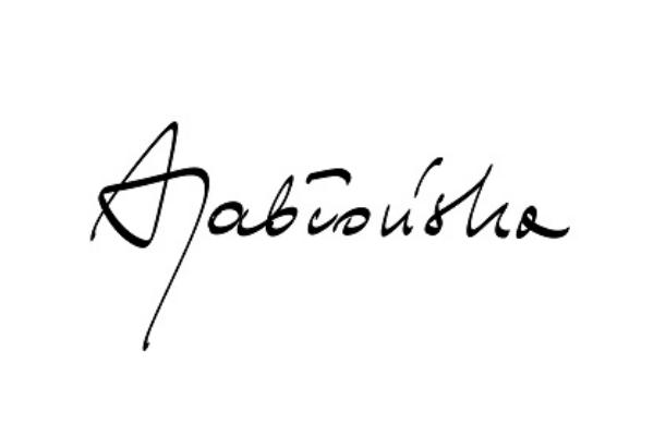Agata Jablonska Signature