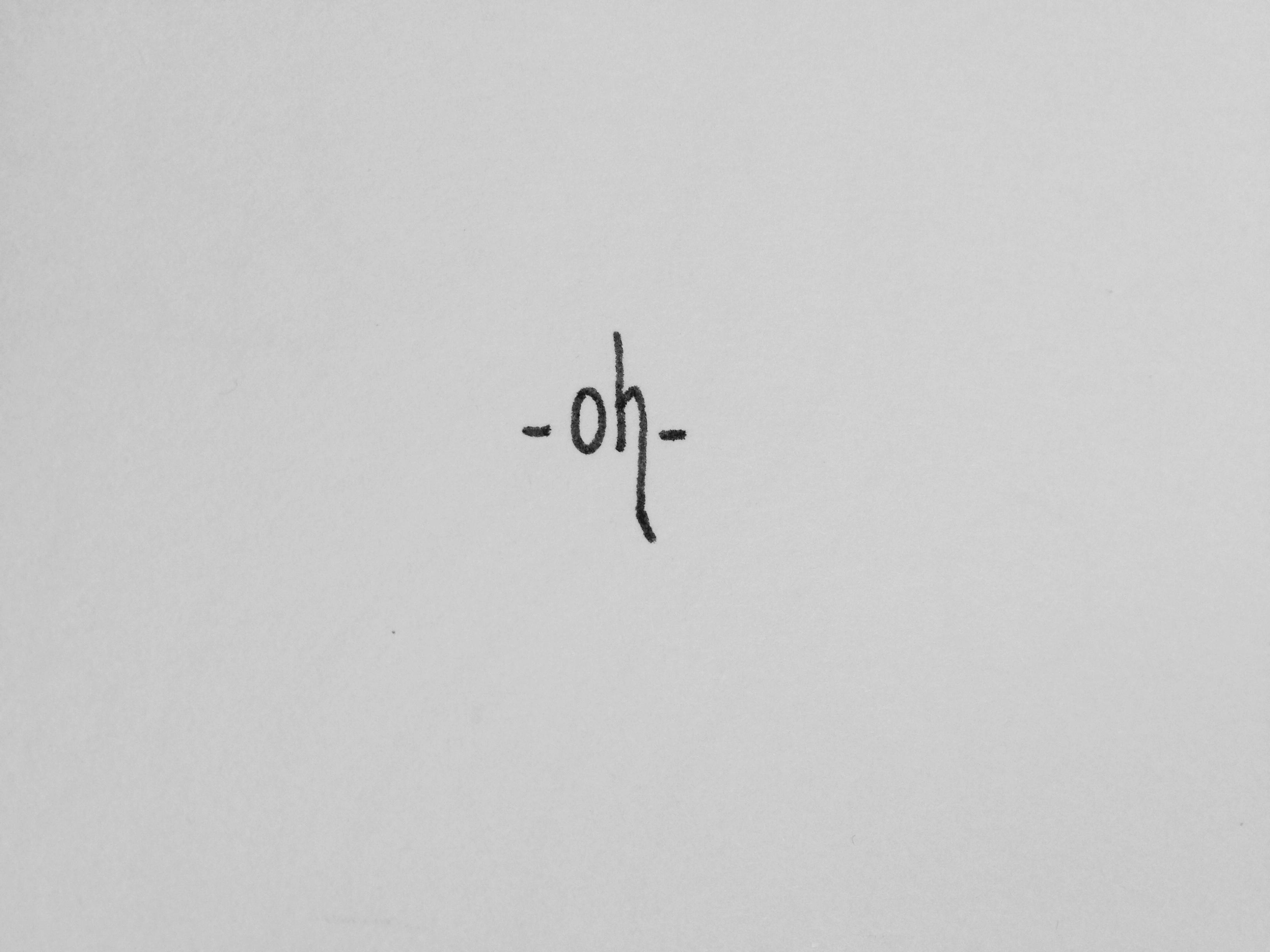 oh Signature