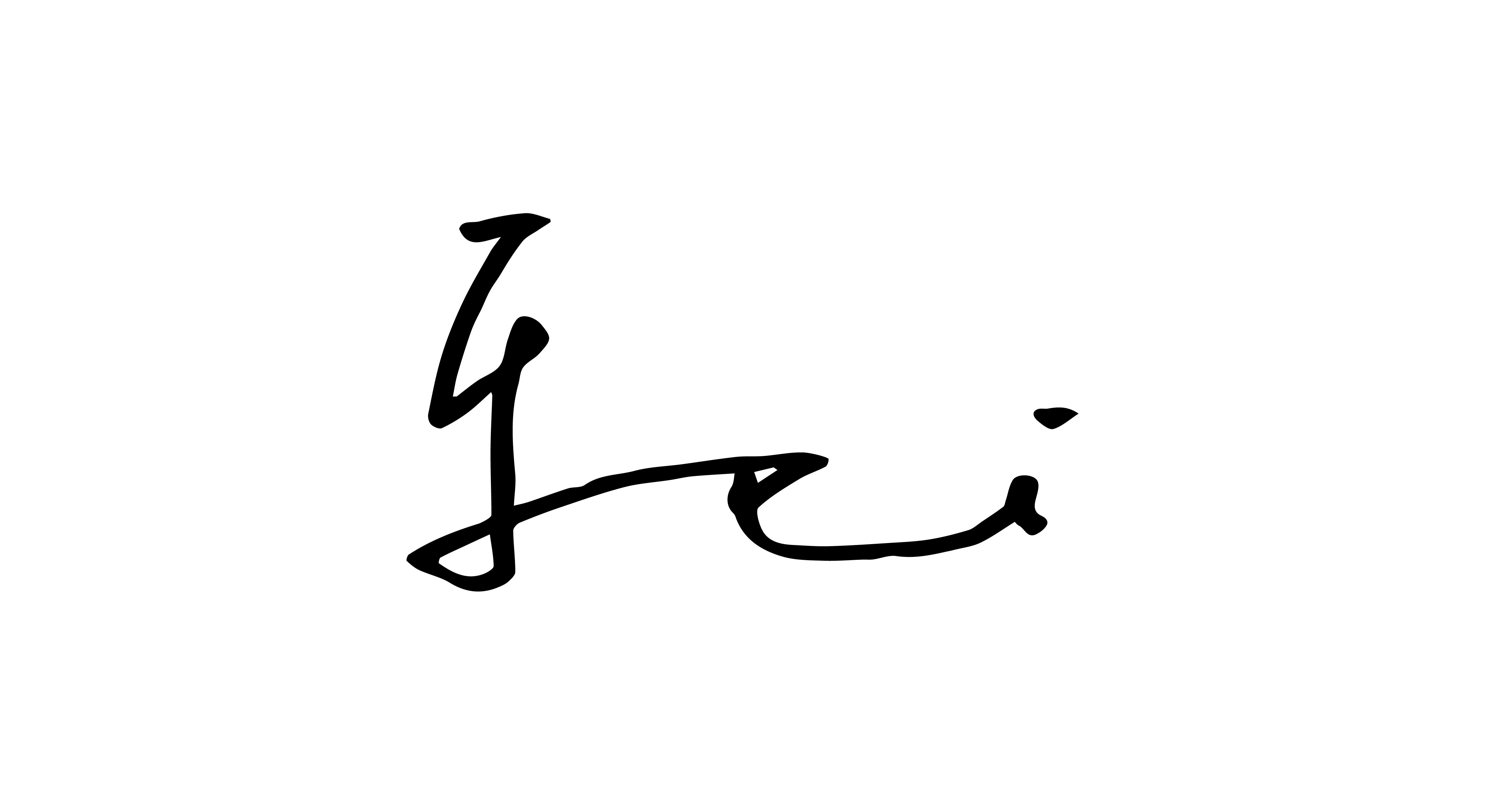 Lei nie Signature