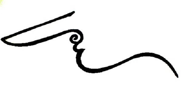 TUMADI PATRI Signature
