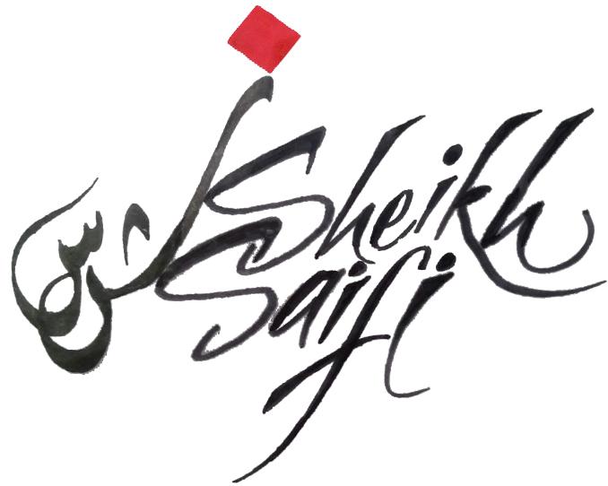 Sheikh Saifi Signature
