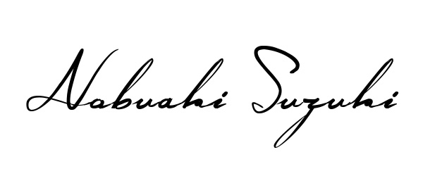 Nobuaki Suzuki Signature