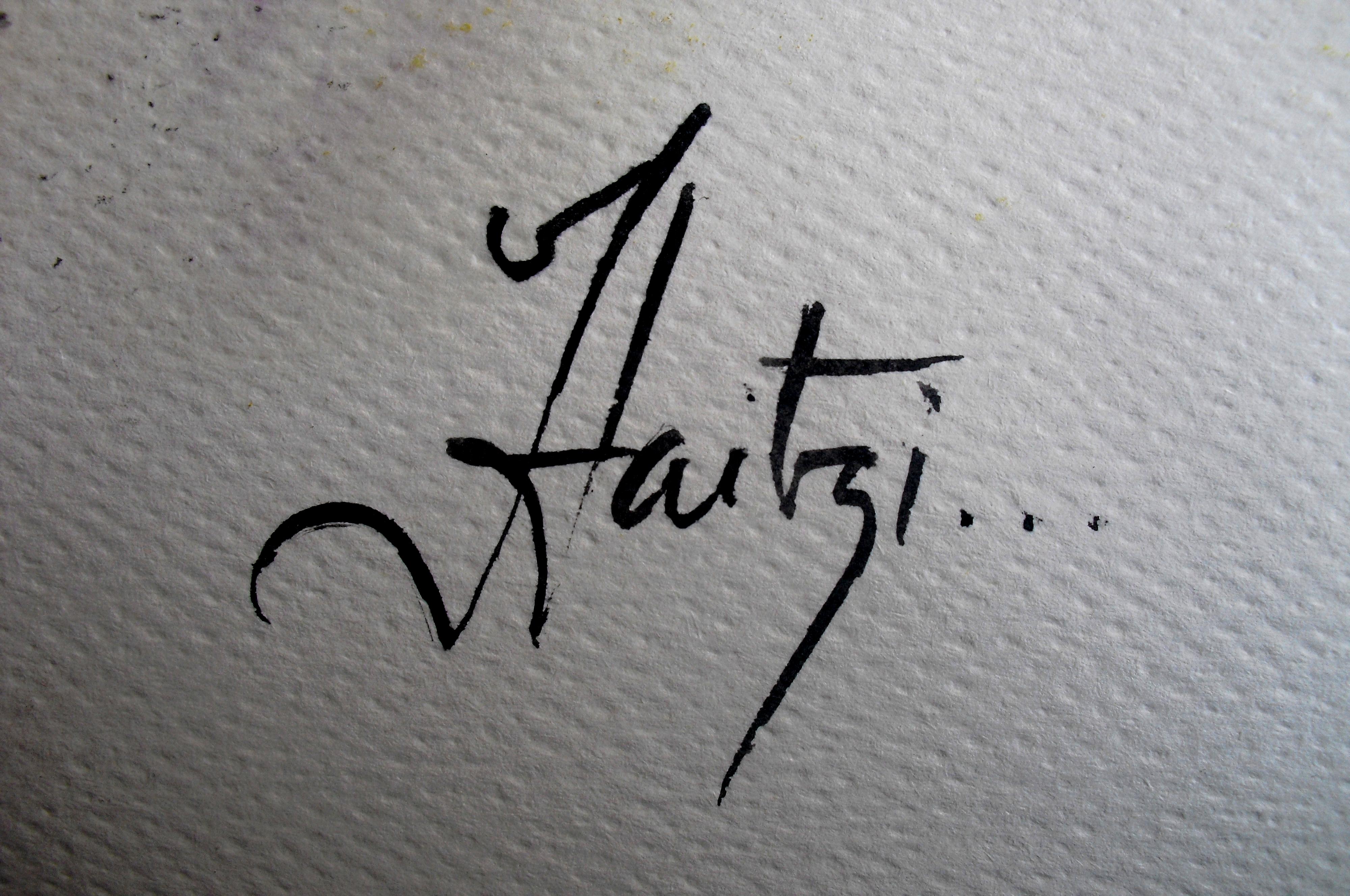 Aitziane Hacene Signature