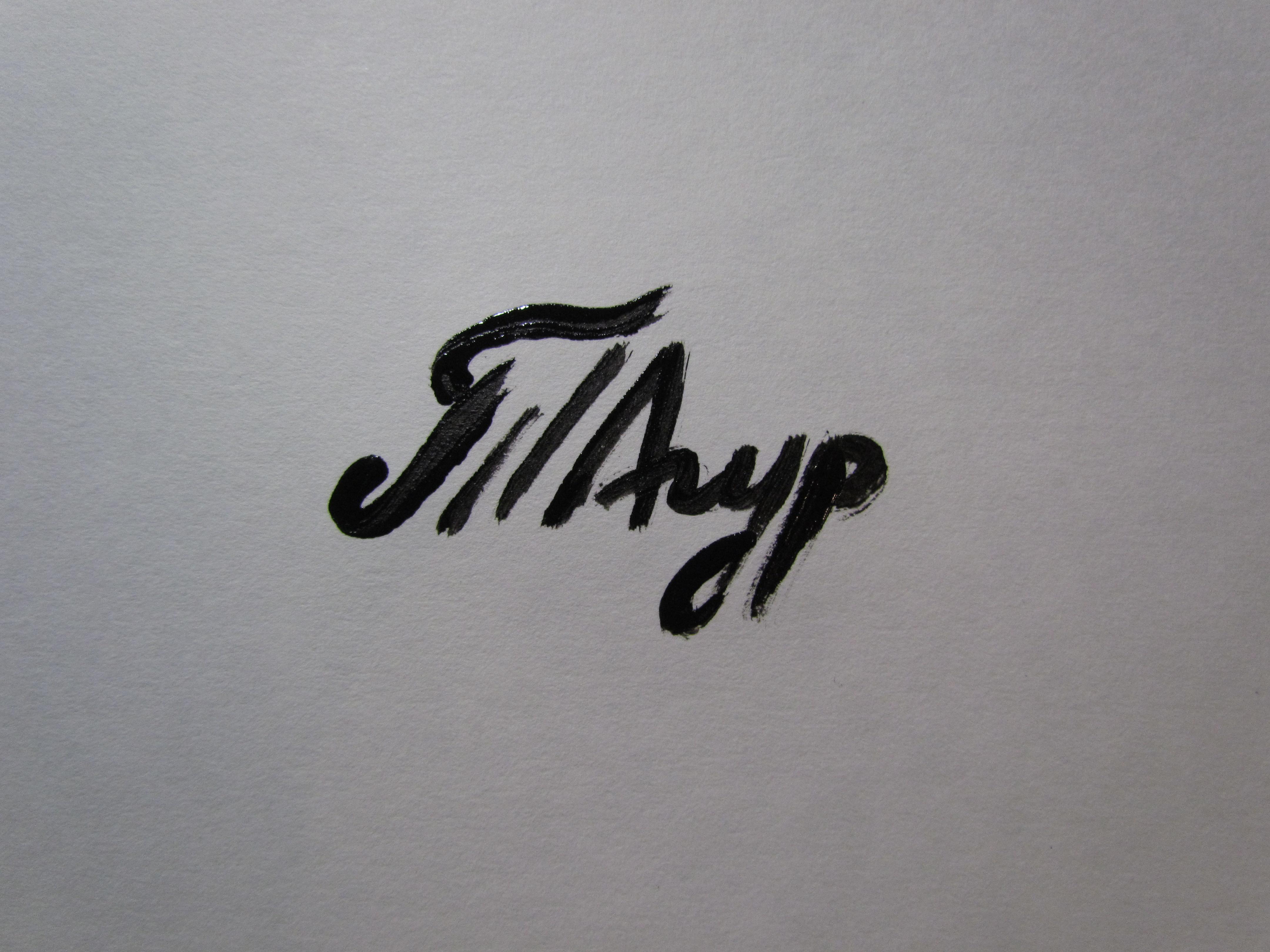 Tatyana Hurynovich Signature