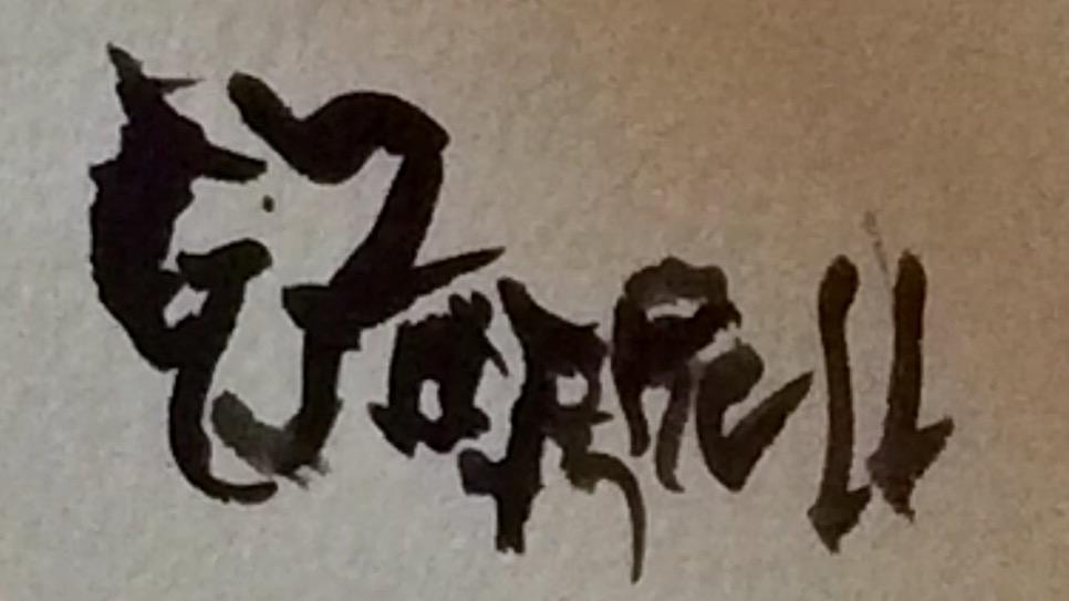 gen farrell Signature