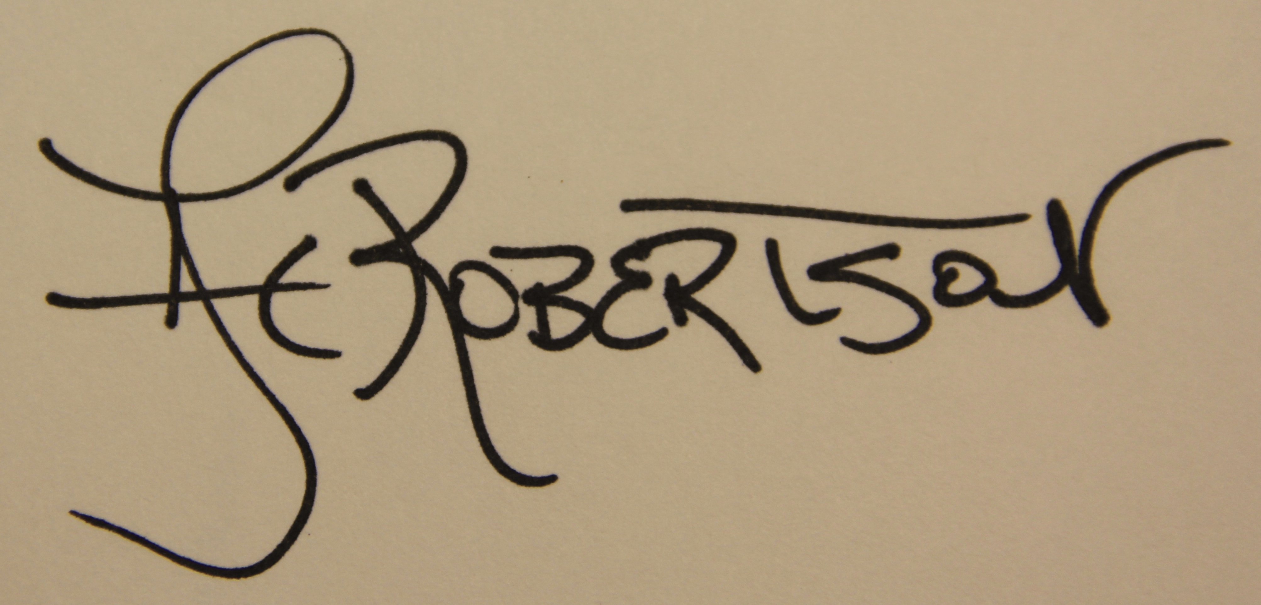 Ann Elizabeth Robertson Signature