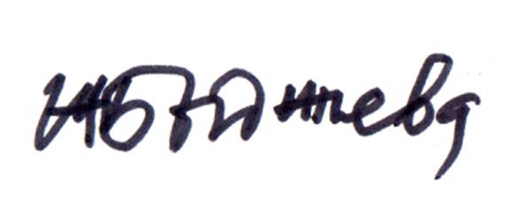 zheni mavromati Signature