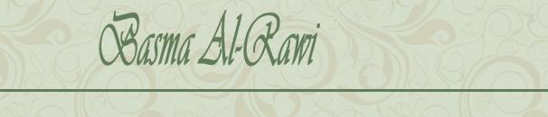 Basma  Al-Rawi Signature