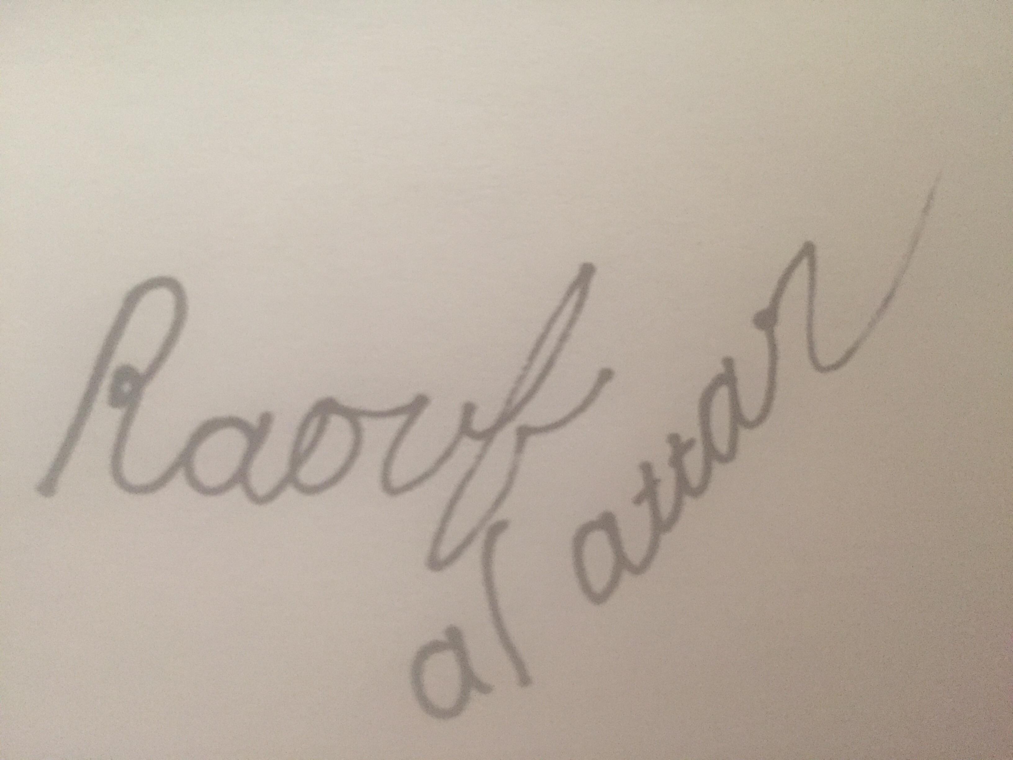 Raouf Alattar Signature