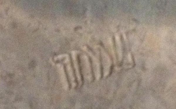 Simcha  Even-Chen Signature