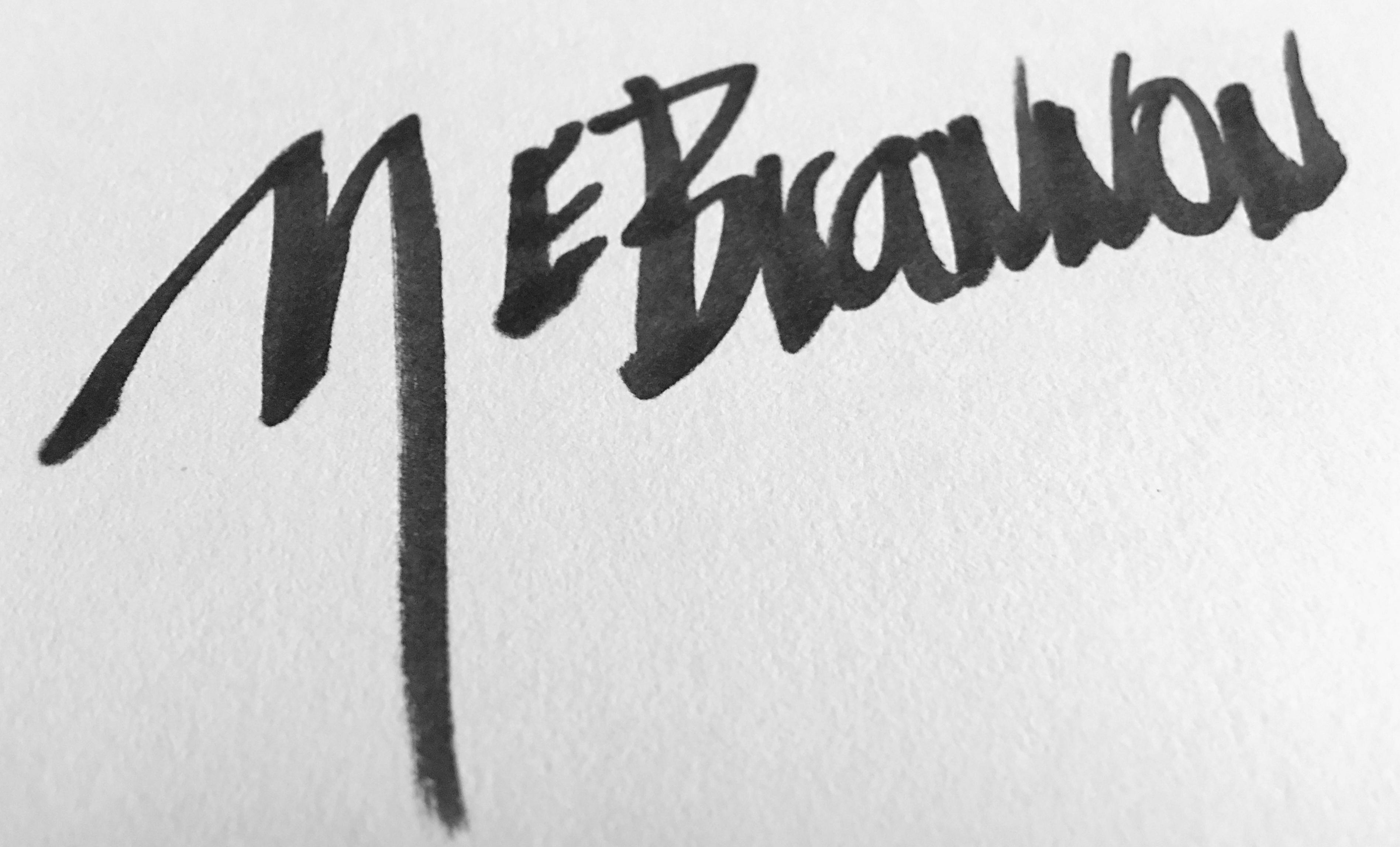 M E Brannon Signature