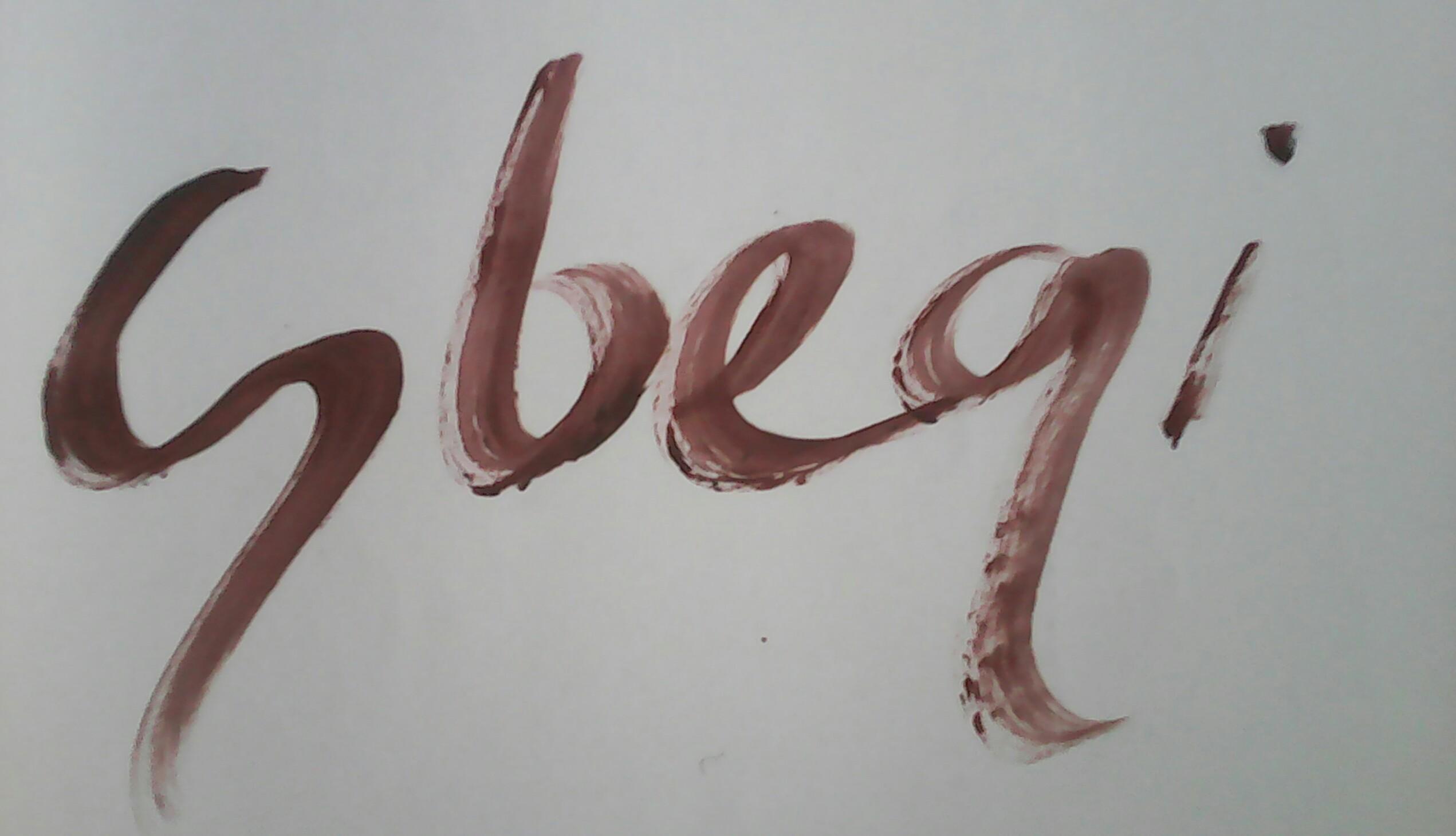 Olugbenga Akande Signature
